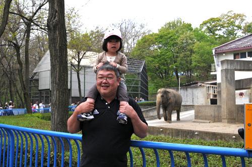 Zoo_0002
