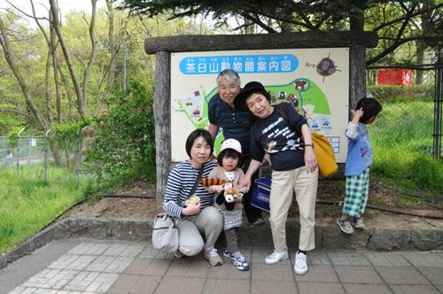 Zoo_0109