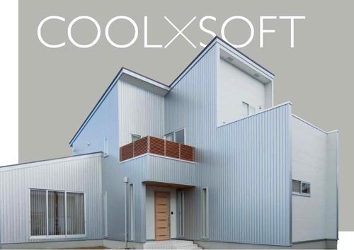 Coolsoft
