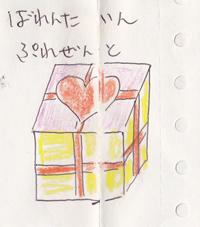 20110214blog01_3