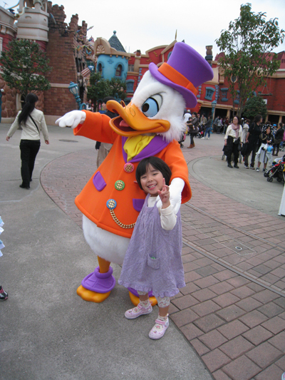 Disney_0015