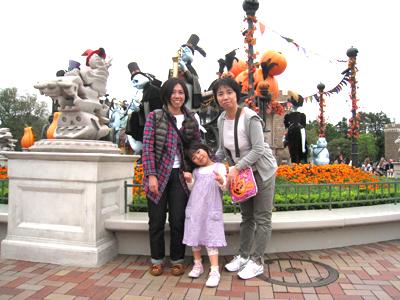 Disney_0023