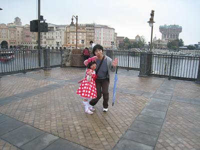 Disney_0037