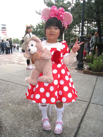 Disney_0044